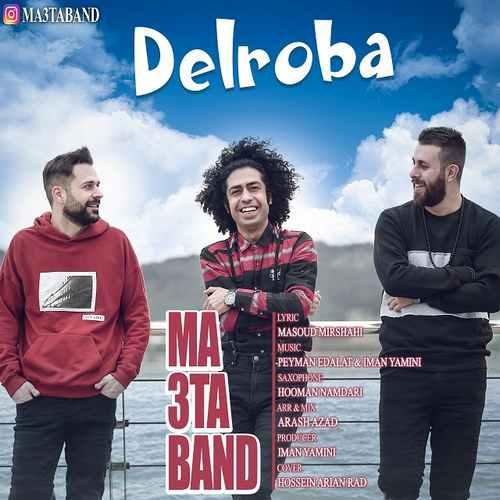 Ma 3Ta Band - دانلود آهنگ جدید  ما سه تا بنام دلربا