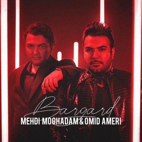 Mehdi Moghadam Omid Ameri Bargard - دانلود آهنگ مهدی مقدم و امید آمری به نام برگرد