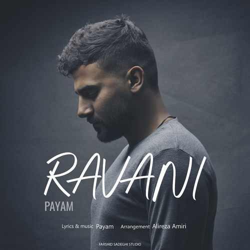 Payam Ravani - دانلود آهنگ جدید  پیام بنام  روانی