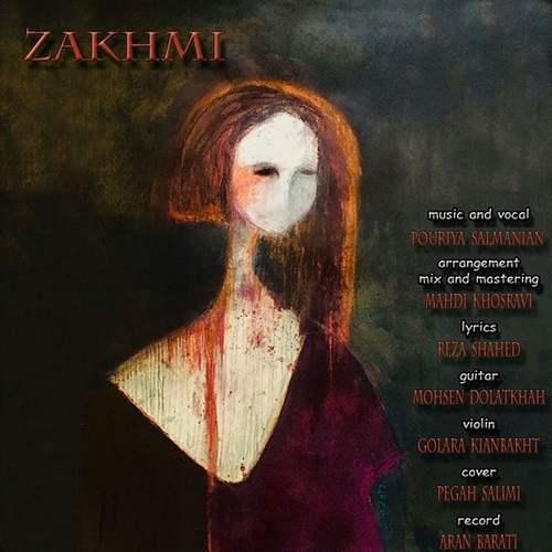 Pouriya Salmanian Zakhmi - دانلود آهنگ جدید پوریا سلمانیان بنام  زخمی