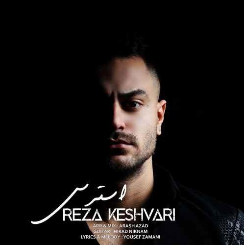 Reza keshvari Esteres 498x500 - دانلود آهنگ جدید رضا کشوری بنام استرس