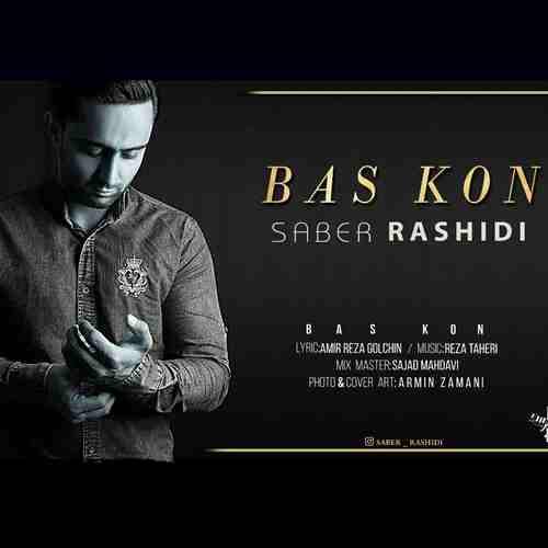 Saber Rashidi Bas Kon 2 - دانلود آهنگ جدید صابر رشیدی بنام بس کن
