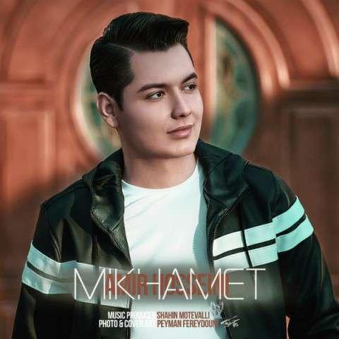 amir hosseini mikhamet 2019 03 19 17 09 08 - دانلود آهنگ جدید امیر حسینی بنام میخوامت