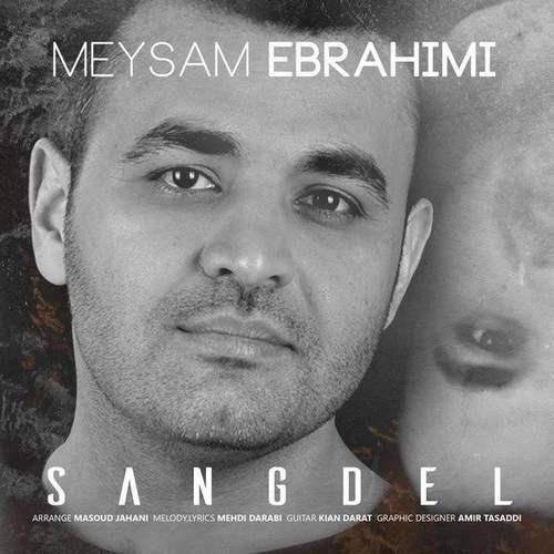 download 48 - دانلود آهنگ جدید میثم ابراهیمی بنام سنگدل
