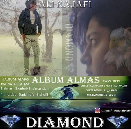 Ali Najafi Diamond Album 500x493 - دانلود آلبوم جدید علی نجفی بنام الماس