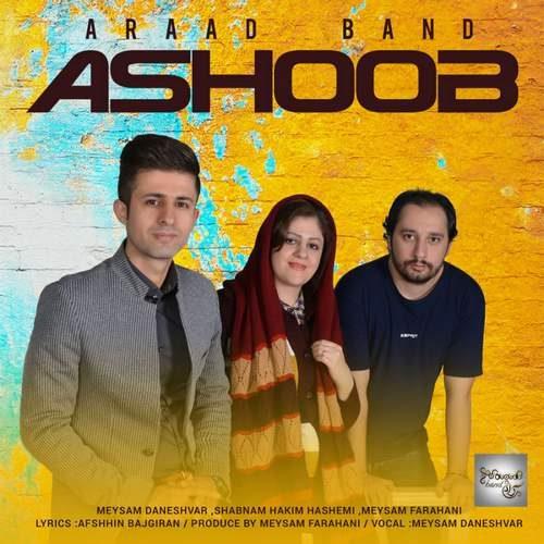 Araad Band Ashoob 500x500 - دانلود آهنگ جدید آراد بند بنام آشوب