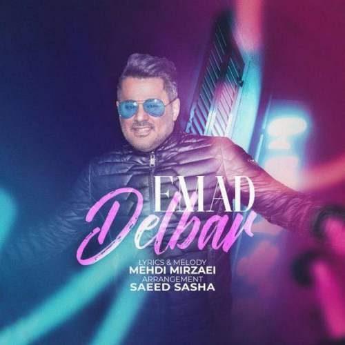 Emad Delbar 496x496 500x500 - دانلود آهنگ جدید عماد بنام دلبر