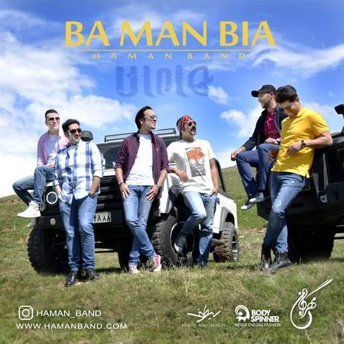 Haman Band Ba Man Bia 500x500 - دانلود آهنگ جدید گروه هامان بنام  با من بیا