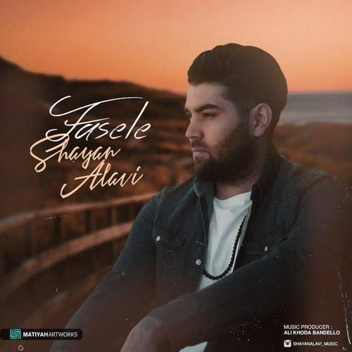 Shayan Alavi Faseleh 500x500 - دانلود آهنگ جدید  شایان علوی بنام  فاصله