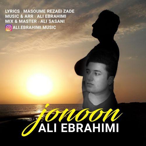 Ali Ebrahimi Jonoon 500x500 - دانلود آهنگ جدید علی ابراهیمی بنام جنون
