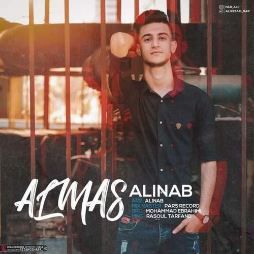 AliNab Almas 500x500 - دانلود آهنگ جدید علی ناب بنام الماس