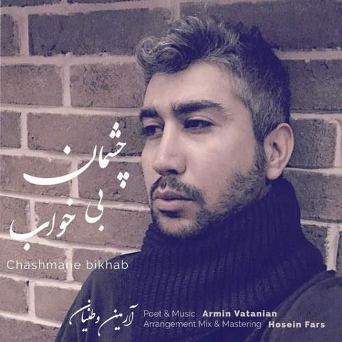 Armin Vatanian Cheshmane Bi Khab 500x500 - دانلود آهنگ جدید آرمین وطنیان بنام  چشمان بی خواب