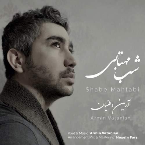 Armin Vatanian Shabe Mahtabi 500x500 - دانلود آهنگ جدید آرمین وطنیان بنام  شب مهتابی