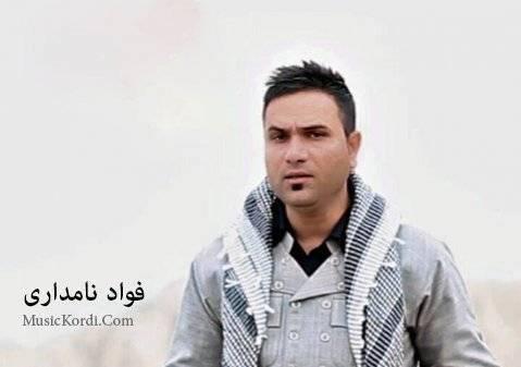 Fouad Namdari Sena - دانلود آهنگ جدید کردی فواد نامردی بنام سنه باوانم