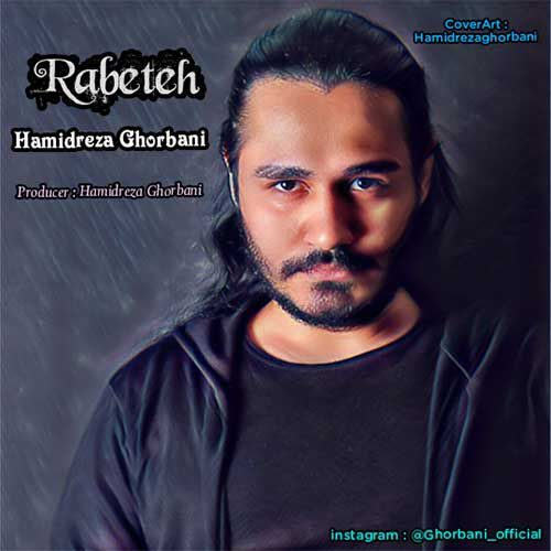Hamidreza GhorbaniRabeteh 500x500 - دانلود آهنگ جدید حمیدرضا قربانی بنام رابطه