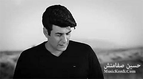 Hossein Safamanesh Kermanshan 1 1 1 1 1 - دانلود آهنگ جدید کردی حسین صفامنش بنام بیلا بگیرم