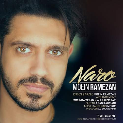 Moein Ramezan Naro 500x500 - دانلود آهنگ جدید معین رمضان بنام نرو