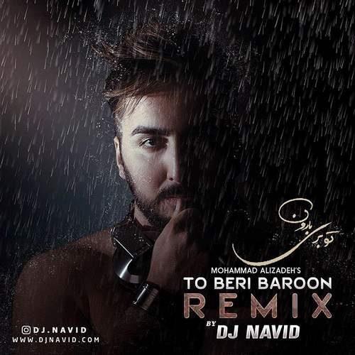 Mohammad Alizadeh To Beri Baroon DJ Navid Remix 500x500 - دانلود آهنگ جدید محمد علیزاده بنام بری بارون (دیجی نوید ریمیکس)