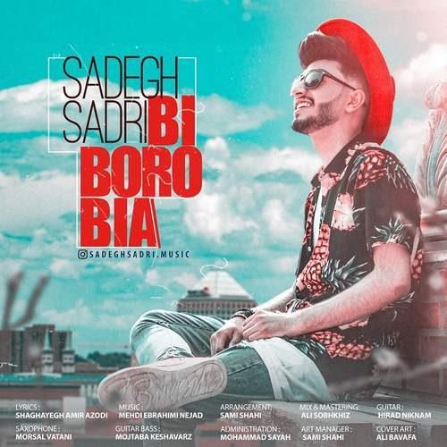Sadegh Sadri 500x500 - دانلود آهنگ جدید صادق صدری بنام بی برو بیا