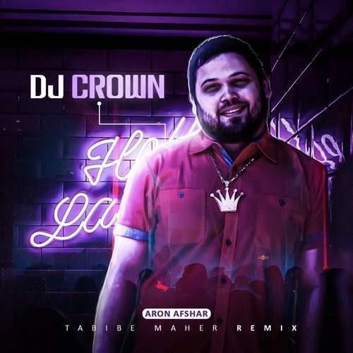 download 33 500x500 - دانلود آهنگ جدید آرون افشار بنام طبیب ماهر(Dj Crown ریمیکس)