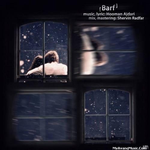 hooman ajdari barf - دانلود آهنگ جدید هومن اژدری بنام برف
