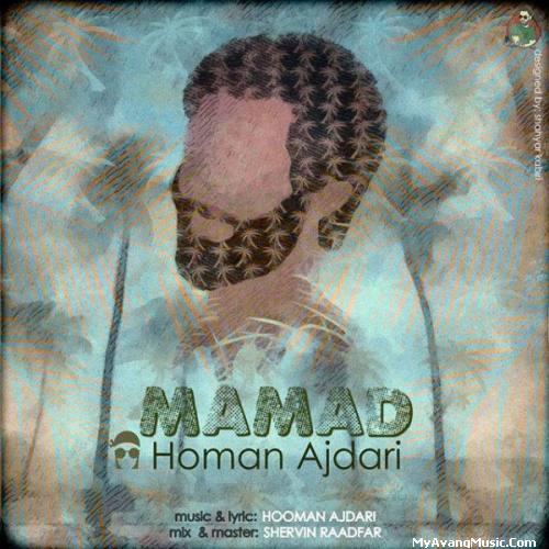 hooman ajdari mamad - دانلود آهنگ جدید هومن اژدری بنام ممد
