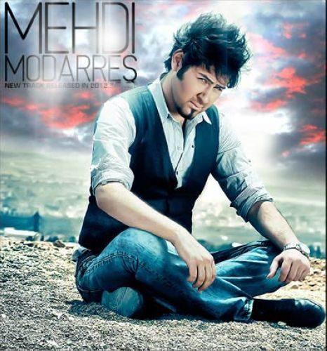mehdi modarres bazi a 466x500 - دانلود آهنگ جدید مهدی مدرس بنام دریا