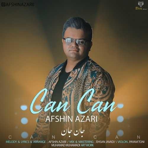 Afshin Azari 500x500 - دانلود آهنگ جدید افشین آذری بنام جان جان