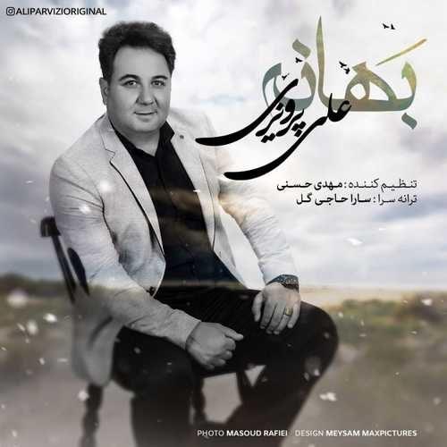 Ali Bahane 500x500 - دانلود آهنگ جدید علی پرویزی بنام بهانه