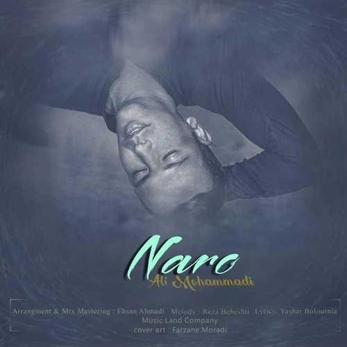 Ali Mohammadi Naro 500x500 - دانلود آهنگ جدید علی محمدی بنام نرو