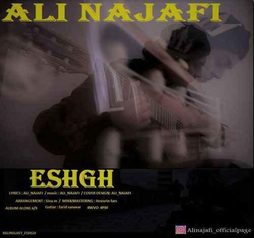 Ali Najafi Eshgh 500x469 - دانلود آهنگ جدید علی نجفی بنام عشق