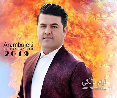 Aram Balaki 7 1 - دانلود آهنگ جدید کردی آرام بالکی بنام یاران گوی بده ن