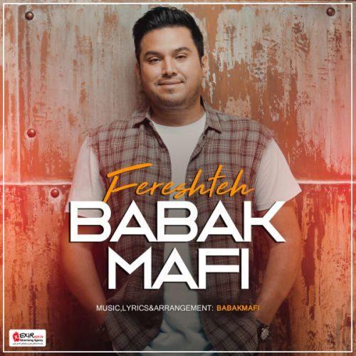 BaBak Moafei Fereshteh 500x500 - دانلود آهنگ جدید بابک مافی بنام فرشته