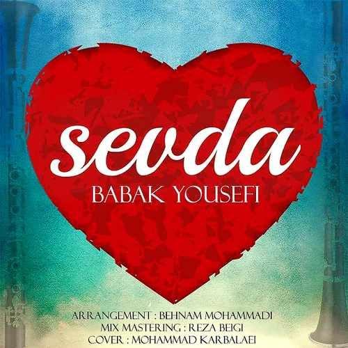 Babak Yousefi 500x500 - دانلود آهنگ جدید بابک یوسفی بنام سِودا