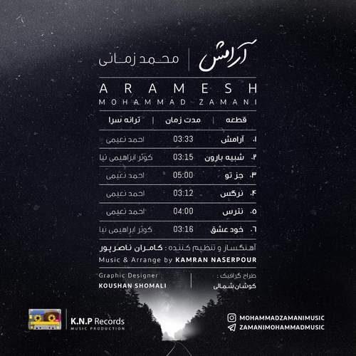 Back Cover 500x500 - دانلود آلبوم جدید محمد زمانی بنام آرامش
