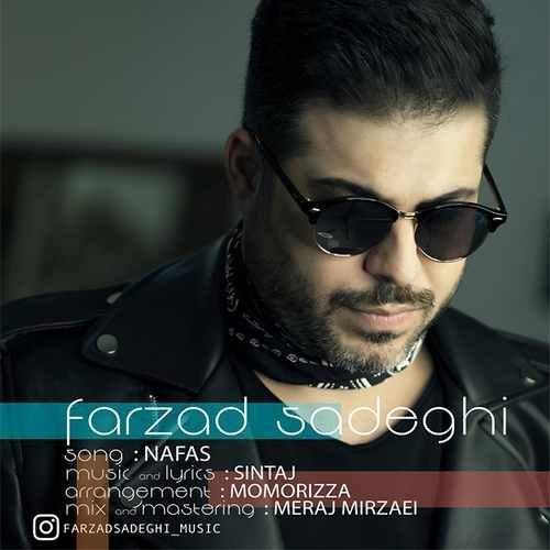 Farzad Sadeghi 500x500 - دانلود آهنگ جدید فرزاد صادقی بنام نفس