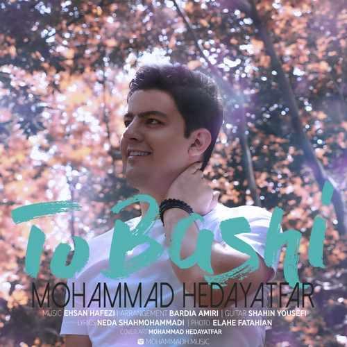 Mohammad Hedayatfar To Bashi 500x500 - دانلود آهنگ جدید محمد هدایت فر بنام تو باشی