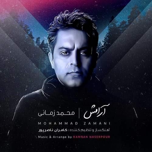 Mohammad Zamani 500x500 - دانلود آلبوم جدید محمد زمانی بنام آرامش