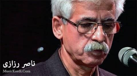 Naser Razazi Bargai Kham 5 - دانلود آهنگ جدید کردی ناصر رزازی بنام هایی لی