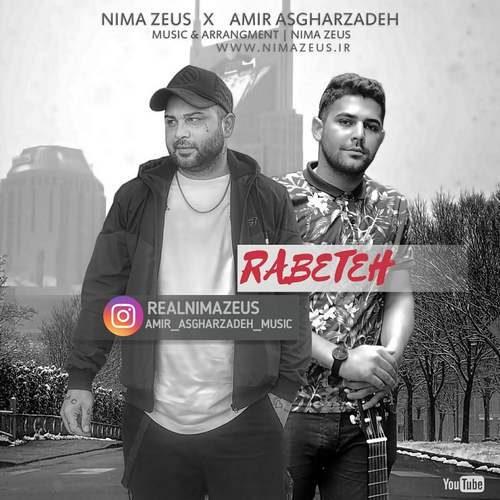 Nima Zeus Ft Amir Asgharzadeh Rabeteh 500x500 - دانلود آهنگ جدید نیما زئوس بهمراهی امیر اصغرزاد بنام رابطه