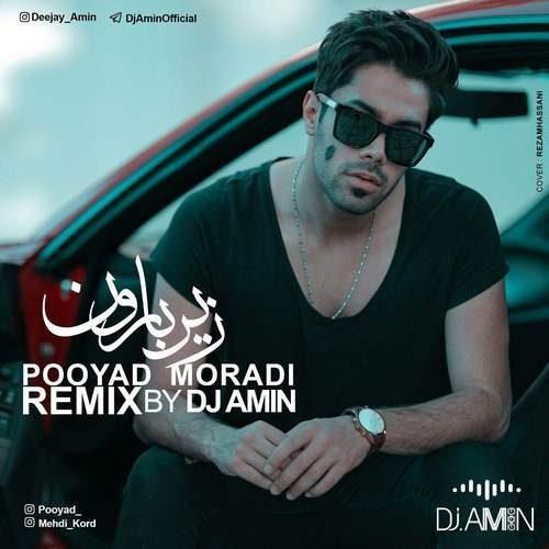 Pooyad Moradi Zire Baroon DJ Amin Remix 500x500 - دانلود آهنگ جدید پویاد مرادی بنام زیر بارون(ریمیکس : دی جی امین)