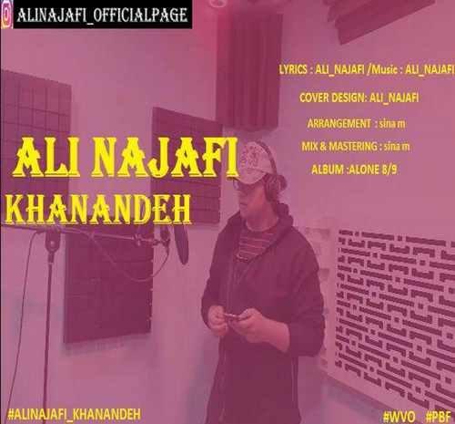 download 24 500x465 - دانلود آهنگ جدید علی نجفی بنام خواننده