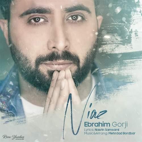 ebrahim gorji niaz 1 500x500 - دانلود آهنگ جدید ابراهیم گرجی بنام نیاز