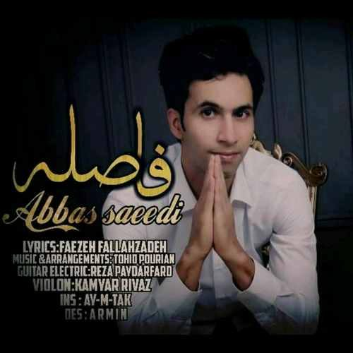 Abbas Saeedi Faseleh 500x500 - دانلود آهنگ جدید عباس سعیدی بنام فاصله