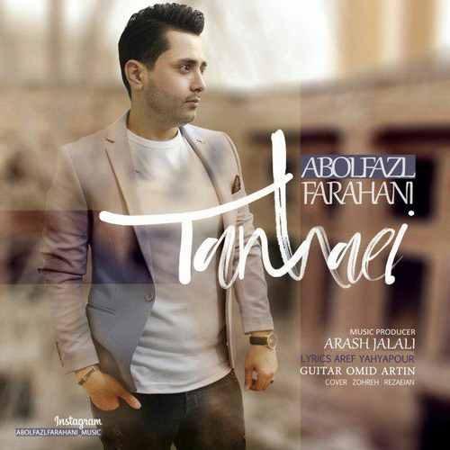 Abolfazl Farahani 500x500 - دانلود آهنگ جدید ابوالفضل فراهانی بنام تنهایی