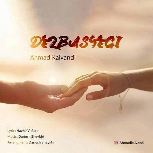 Ahmad Kalvandi Delbastegi 500x500 - دانلود آهنگ جدید احمد کلوندی بنام دلبستگی