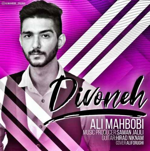 Ali Mahbobi Divoneh 495x500 - دانلود آهنگ جدید علی محبوبی بنام دیوونه
