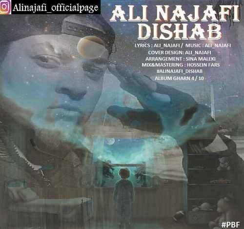 Ali Najafi Dishab 500x469 - دانلود آهنگ جدید علی نجفی بنام دیشب
