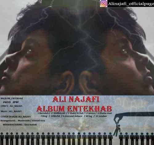Ali Najafi Entekhab Album 500x470 - دانلود آلبوم جدید علی نجفی بنام انتخاب