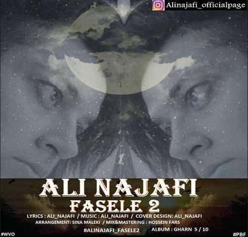 Ali Najafi Fasele 2 500x477 - دانلود آهنگ جدید علی نجفی بنام فاصله ۲